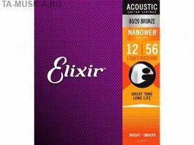 Струны для акустической гитары Light Medium 012-056, 11077 NanoWeb, Elixir купит