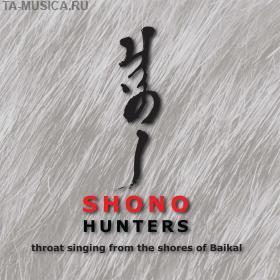 SHONO Hunters купить с доставкой