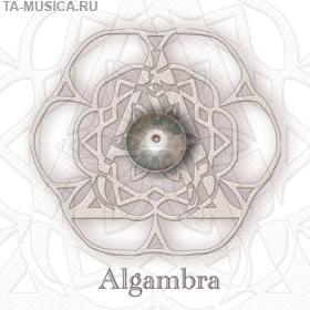"""Algambra """"Algambra"""""""