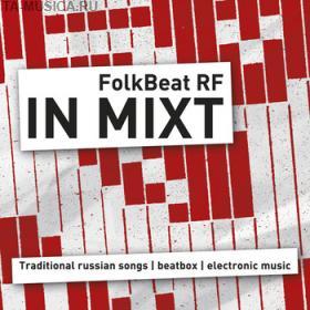 """FolkBeat RF """"In mixt"""" купить в Москве с доставкой"""