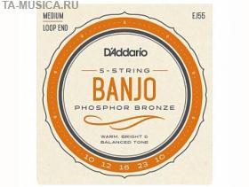 Струны для 5-струнного банджо, фосф.бронза, Medium, 10-23, EJ55, D'Addario