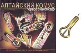Предложение для начинающих - комус П. Поткина и обучающий mp4 диск