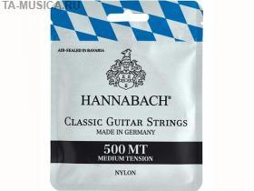 Струны для классической гитары, посеребренная медь  купить