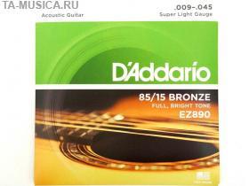 Струны для акустической гитары D'ADDARIO EZ890 Bronze 9-45 купить