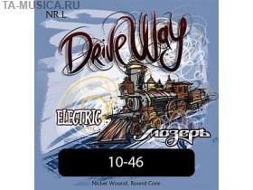 Струны для электрогитары, никель, Light, 10-46, NR-L Drive Way, Мозеръ купить