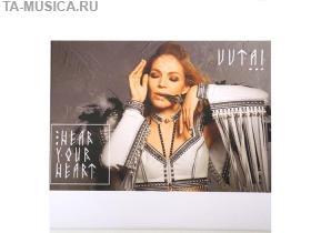Олена Подлужная Уутай — Hear Your Heart ( 2017) купить музыкальный диск