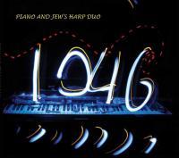 1046 Фортепиано и варган