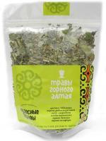 Чайный напиток Чудесные травы, 100 г