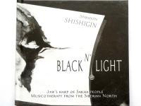 Спиридон Шишигин Black & Light
