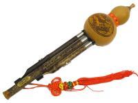 Хулуси трёхтоновая До (С), европейский ключ Соль мажор