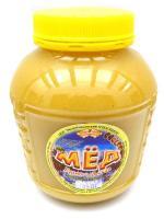 Мёд Горного разнотравия 950 гр