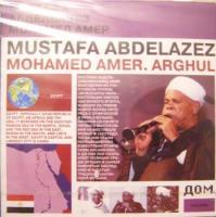 """Mustafa Abdelazez Mohamed Amer """"Arghul"""""""