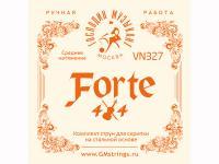 Струны для скрипки FORTE4/4, VN327, Господин Музыкант