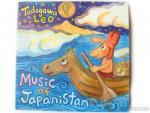 Лео Тадагава Музыка Японистана